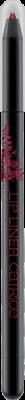 Контур для губ CATRICE Neo-Natured Lip Liner C03: фото