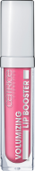 Блеск для губ CATRICE Volumizing Lip Booster 030 Pink Up The Volume розовый: фото