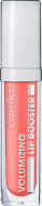 Блеск для губ CATRICE Volumizing Lip Booster 020 Stay Apri-cosy абрикосовый: фото