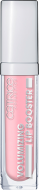 Блеск для губ CATRICE Volumizing Lip Booster Прозрачный: фото