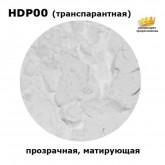 HD Пудра Make up Secret (HD Powder) HDP00 Прозрачная