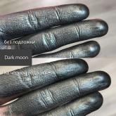 Пигменты Make up Secret MAKEUP EMOTIONS серия Eclipse Dark moon