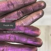 Пигменты Make up Secret MAKEUP EMOTIONS серия Eclipse Purple sky