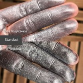 Пигменты Make up Secret MAKEUP EMOTIONS серия Eclipse Star dust