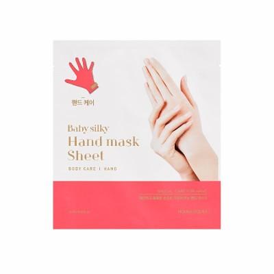 Тканевая маска для рук Holika Holika Бейби Силки, увлажняющая, 15мл+15мл: фото