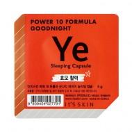 Ночная маска-капсула It's Skin Power 10 Formula Goodnight, питательная, 5г,: фото