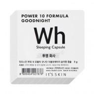 Ночная маска-капсула It's Skin Power 10 Formula Goodnight, выравнивающая тон, 5г: фото