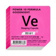 Ночная маска-капсула It's Skin Power 10 Formula Goodnight, питательная, 5г: фото
