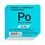 Ночная маска-капсула It's Skin Power 10 Formula Goodnight, сужающая поры, 5г: фото