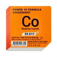 Ночная маска-капсула It's Skin Power 10 Formula Goodnight, коллагеновая, 5г: фото