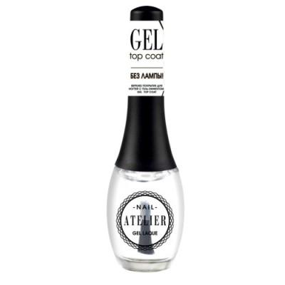 Верхнее покрытие для ногтей с гель-эффектом Vivienne Sabo / Gel Top Coat Nail Atelier: фото