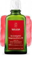 Гранатовое восстанавливающее масло для тела 100 мл WELEDA: фото