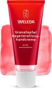 Гранатовый восстанавливающий крем для рук 50 мл WELEDA: фото