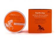 Патчи гидрогелевые с золотом и конским жиром FARMSTAY Horse oil & gold hydrogel eye patch 60шт: фото