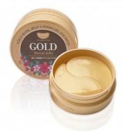 Патчи для глаз с золотом и маточным молочком KOELF Hydro gel gold & royal jelly eye patch 60 шт: фото