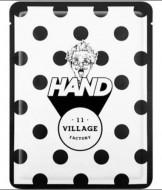 Увлажняющая маска-перчатки для рук VILLAGE 11 FACTORY Relax-Day Hand Mask: фото