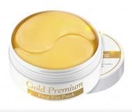Патчи для глаз с золотом SECRET KEY Gold Premium First Eye Patch: фото