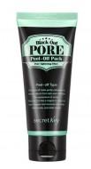 Маска-пленка для очищения и сужения пор SECRET KEY Black Out Pore Peel-Off Pack: фото