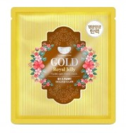 "Гидрогелевая маска ""золото и пчелиное маточное молочко"" KOELF Hydro gel mask pack (jewel series) gold & royal jelly 30г: фото"