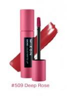 Жидкая матовая помада MIZON Skins Liquid Matte Lip № 509 Deep Rose: фото