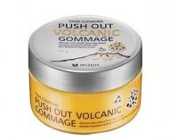 Очищающий гоммаж с вулканическим пеплом MIZON Push Out Volcanic Gommage: фото