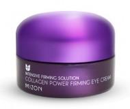 Коллагеновый крем для глаз MIZON Collagen Power Firming Eye Cream 25ml: фото
