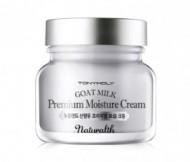 Крем для лица с молоком увлажняющий TONY MOLY Naturalth goat milk premium moisture cream 60 мл: фото