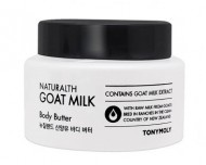 Крем для тела с молоком TONY MOLY Naturalth goat milk body butter 200 мл: фото