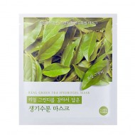 Маска гидрогелевая Holika Holika Found From Nature Green Tea Hydrogel Mask зеленый чай, 32 г: фото