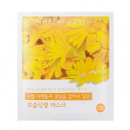 Маска гидрогелевая Holika Holika Found From Nature Calendula Hydrogel Mask календула, 32 г: фото