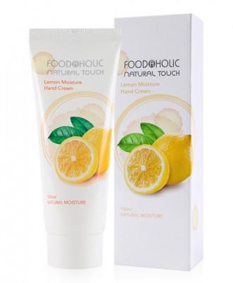 Крем для рук с экстрактом лимона FoodaHolic Lemon Moisture Hand Cream 100мл