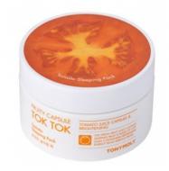Маска с томатом TONY MOLY Fruity capsule tok tok sleeping pack tomato 80 мл: фото