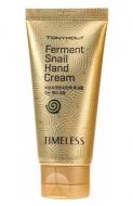 Крем для рук TONY MOLY Ferment snail hand cream 60 мл: фото
