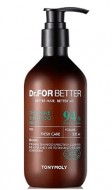 Шампунь для волос TONY MOLY Dr. For better theanine shampoo 300 мл: фото