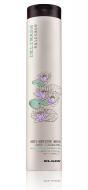 Шампунь для волос интенсивный мягкий ELGON DELIWASH ANTI-RESIDUE WASH DEEP CLEANSING, 750 мл: фото