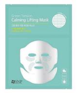 Маска для лица с эффектом лифтинга (успокаивающая) SNP Green tension calming lifting mask 24 мл: фото