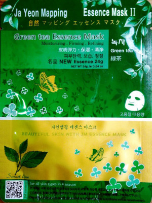 Маска для лица с зеленым чаем JAYEONMAPPING Green tea essence mask 25г: фото