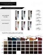 Краска для бровей и ресниц Thuya Graphite, 14 мл .