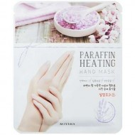 Парафиновая маска для рук MISSHA Paraffin Heating Hand Mask: фото