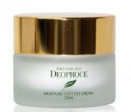 Увлажняющий крем для век с зеленым чаем DEOPROCE Premium green tea total solution eye cream 30мл: фото