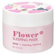 Ночная цветочная маска для лица MISSHA Flower Sleeping Mask (Rose): фото