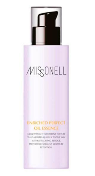 Обогащенная масляная эссенция MISSONELL Enriched perfect oil essence 45г: фото
