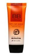 Солцезащитный ВВ-крем на основе лошадиного масла 3W CLINIC Horse Oil BB Cream SPF50 50мл