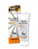 Солнцезащитный регенерирующий крем с улиточным муцином 3W CLINIC UV Snail Day Sun Cream SPF50 70мл