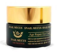 Антивозрастной крем для глаз с секретом улитки 3W CLINIC Snail mucus age intensive eye cream 30мл: фото