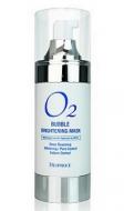 Кислородная гель-маска с пилинг эффектом 4в1 DEOPROCE O2 Bubble brightening mask 100мл: фото