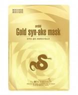 Тканевая маска премиум класса с пептидом змеиного яда THE ORCHID SKIN Golden Syn-ake Mask 25г: фото
