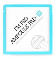 Глубоко увлажняющая маска с осветляющим эффектом WISH FORMULA I'm Pro Ampoule Pad-M (Blue) 7мл: фото