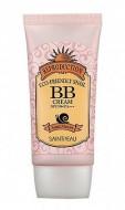 Увлажняющий ВВ-крем с экстрактом муцина улитки SAINT PEAU Eco-Friendly Snail BB Cream SPF50 50г: фото