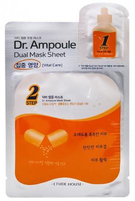 Маска двухфазная восстанавливающая ETUDE HOUSE Dr. Ampoule Dual Mask Sheet Vital Care 2мл+24мл: фото